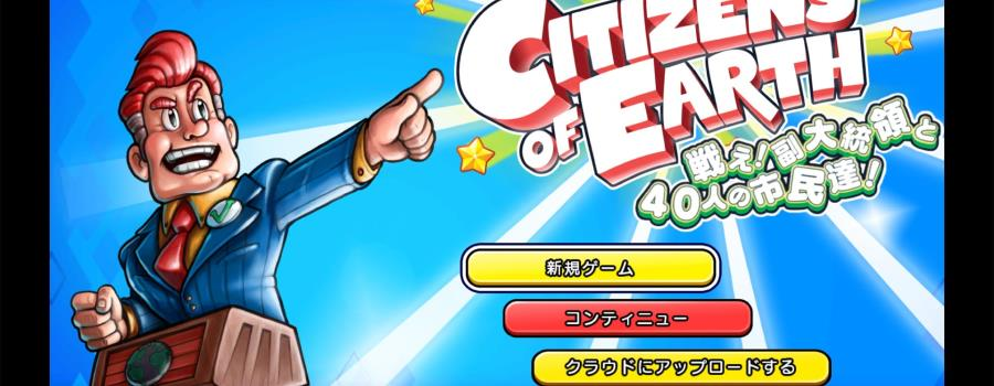 Citizens of Earth (JP)