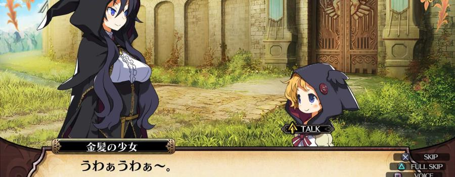 Labyrinth of Refrain: Coven of Dusk (JP)