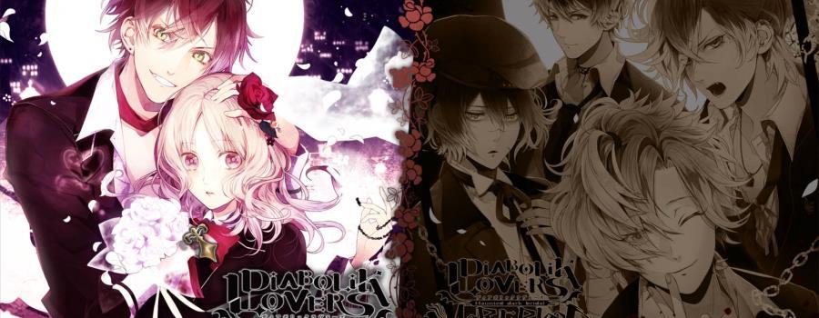 Diabolik Lovers Grand Edition