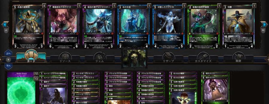 HEX: Card Clash