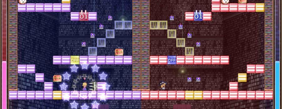 Marisa to Alice no Trap Tower