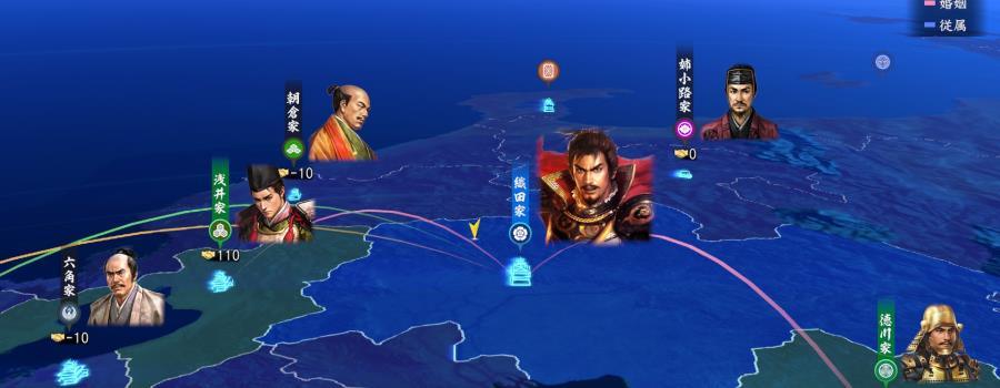 Nobunaga's Ambition: Taishi (JP)