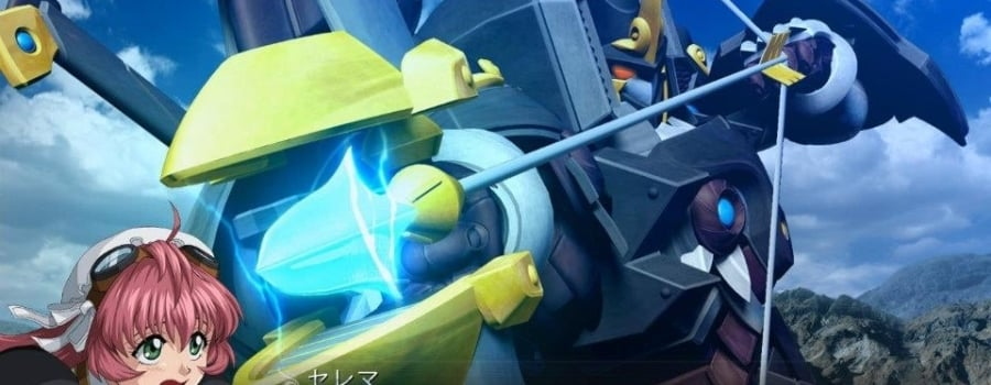 Super Robot Taisen OG Saga Masou machine God F COFFIN OF THE END