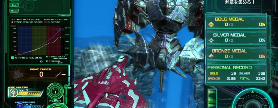Raiden V: Director's Cut (JP)