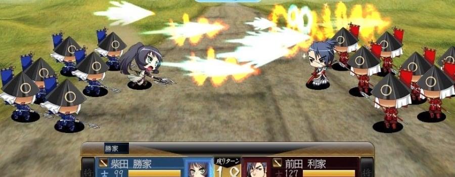 Sengoku Hime 5 (PS3)