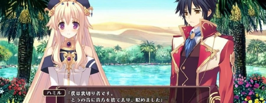 Tears to Tiara II: Heir of the Overlord (JP)
