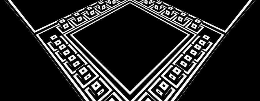 VizionEck Cube Royale