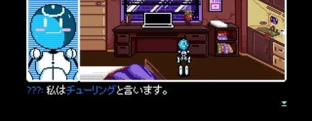 2064: Read Only Memories (JP)