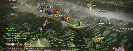 Romance of the Three Kingdoms XIII (JP)