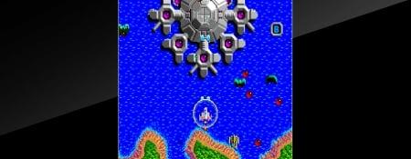 Arcade Archives: Argus