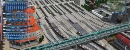 A-Train Express (JP)