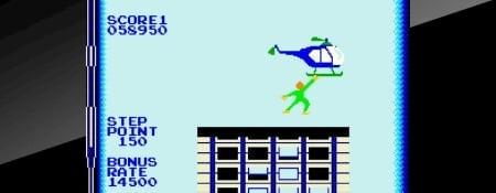 Arcade Archives: Crazy Climber