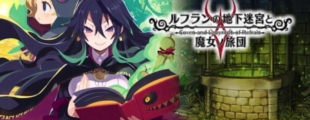 Labyrinth of Refrain: Coven of Dusk (JP) (Vita)