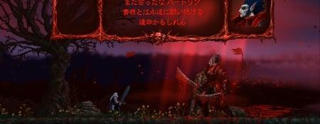 Slain: Back from Hell (JP)