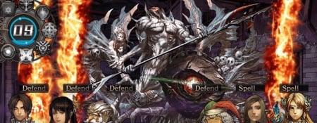 Stranger of Sword City Revisited (Vita)