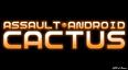 Assault Android Cactus (Vita)