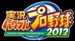 Jikkyou Powerful Pro Baseball 2012