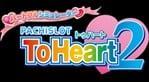 Heartful Simulator Pachislot To Heart 2