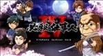 Pachinko Hissatsu Shigotonin IV: Kyoraku Collection Vol. 2