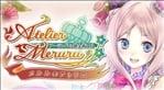 Atelier Meruru: The Apprentice of Arland (JP) (PS3)