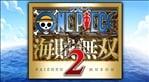 One Piece: Pirate Warriors 2 (JP)