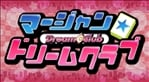 Mahjong Dream C Club (PS3)