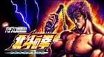 Jissen Pachi-Slot Hisshouhou! Hokuto no Ken F Sekimatsu Kyuuseishu Densetsu (PS3)