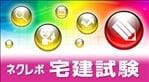 NextRev: Takken Shiken (Vita)
