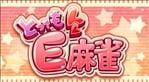Tottemo E Mahjong (Vita)