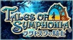 Tales of Symphonia: Dawn of the New World (JP)
