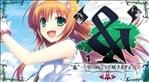 '&': Sora no Mukou de Sakimasu youni