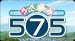 Utakumi 575 (Vita)