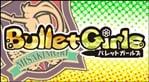 Bullet Girls (Vita)