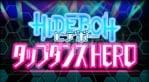 HIDEBOH Tap Dance HERO (Vita)