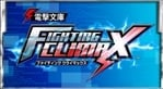 Dengeki Bunko: Fighting Climax (JP)