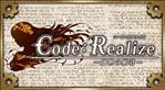 Code: Realize ~Guardian of Rebirth~ (JP) (Vita)