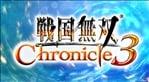 Samurai Warriors Chronicles 3 (Asia) (Vita)
