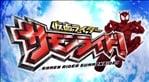 Kamen Rider Summon Ride!