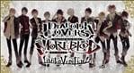 Diabolik Lovers: More, Blood Limited V Edition (Vita)