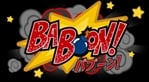 Baboon! (Vita)