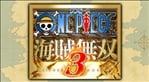One Piece: Pirate Warriors 3 (JP)
