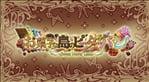 Shinsouban Okashi na Shima no Peter Pan -Sweet Never Land- (Vita)