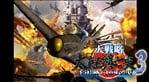 Daisenryaku: Daitoua Kouboushi 3 (PS3)