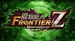 Monster Hunter Frontier G (HK/TW)