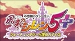 Shiren The Wanderer: The Tower of Fortune and the Dice of Fate (JP) (Vita)