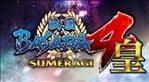 Sengoku BASARA 4: Sumeragi (PS3)