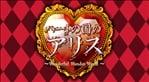 Shinsouban Heart no Kuni no Alice ~Wonderful Wonder World~ (Vita)
