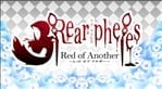 Rear Pheles -Red of Another-