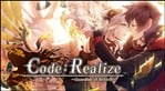 Code: Realize ~Guardian of Rebirth~ (Vita)