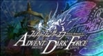 Fairy Fencer F: Advent Dark Force (JP)